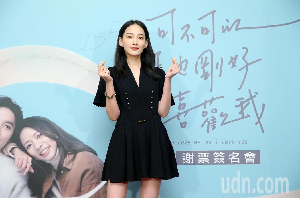電影《可不可以,你也剛好喜歡我》上映三周票房近6000萬,林映唯出席在台北欣欣秀...