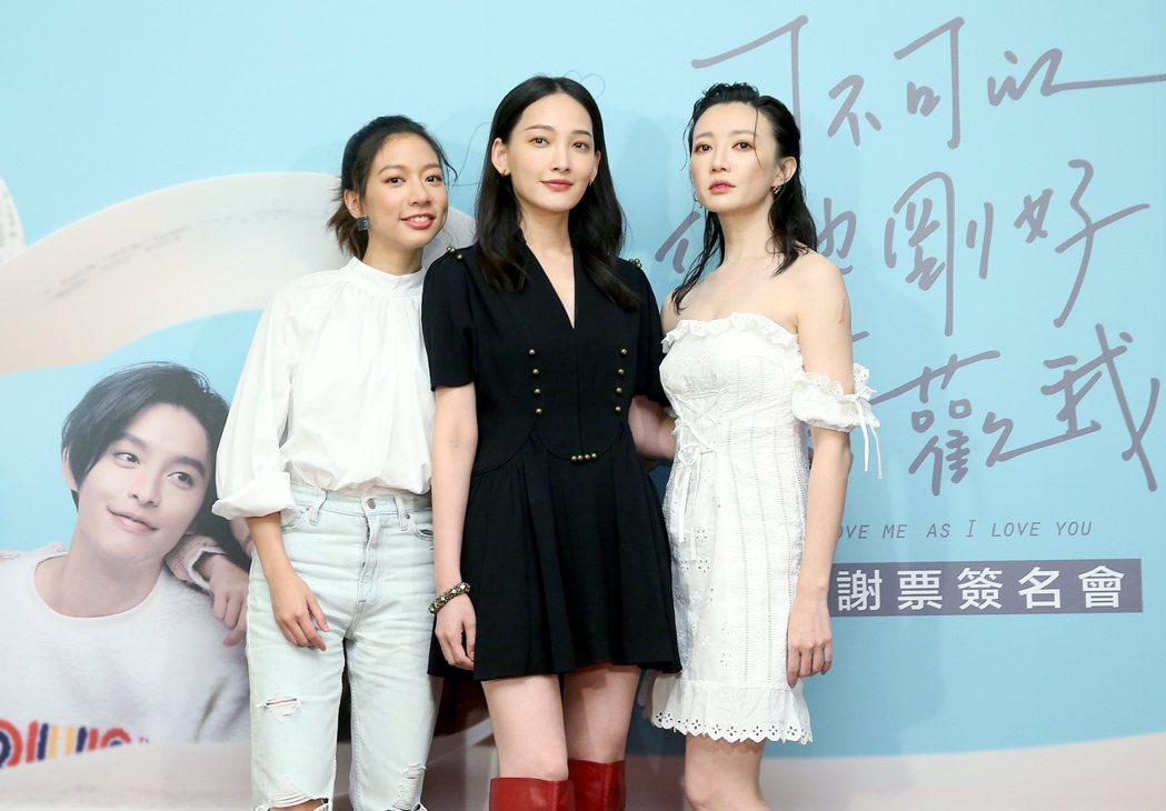 陳妤(左起)、林映唯、李杏出席「可不可以,你也剛好喜歡我」奪冠簽名會,與影迷熱情...