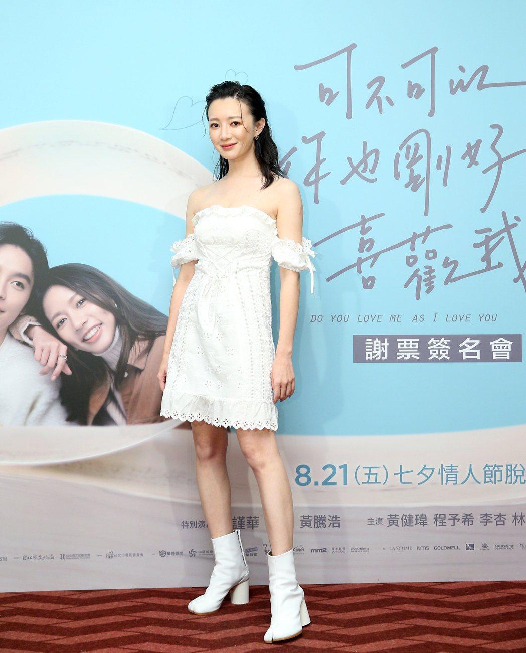 李杏在「可不可以,你也剛好喜歡我」飾演黑道大姊頭,笑稱想拍獨立外傳電影「可不可以...