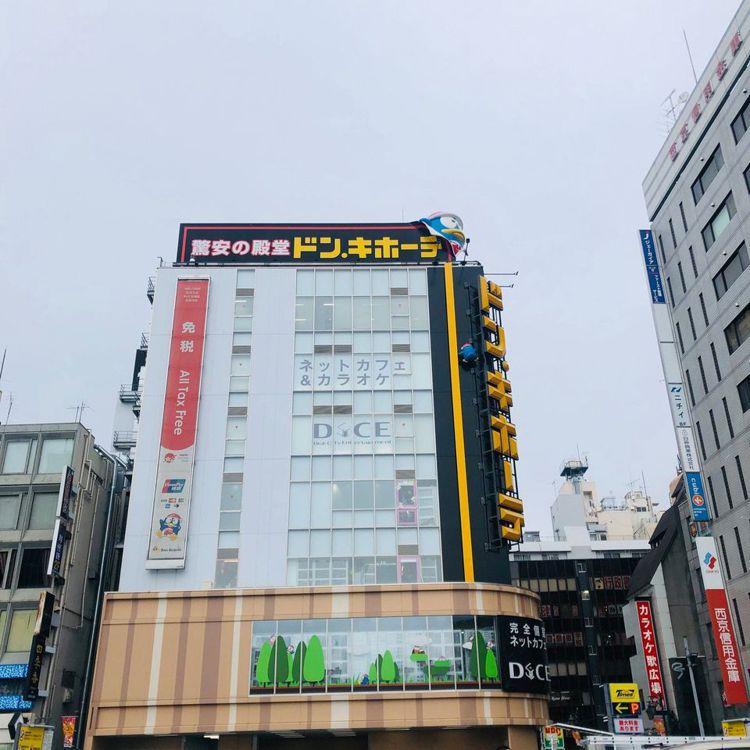 日本連鎖平價賣場「驚安殿堂・唐吉訶德」即將登陸台灣,已發布台灣首店徵才訊息。圖/...