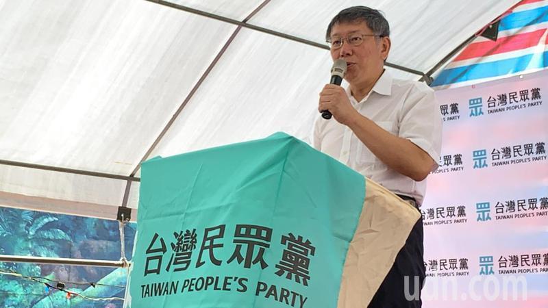 《天下雜誌》公布2020年縣市首長施政滿意度,在全台21位縣市首長排名中,台北市長柯文哲滿意度墊底。圖/聯合報系資料照片