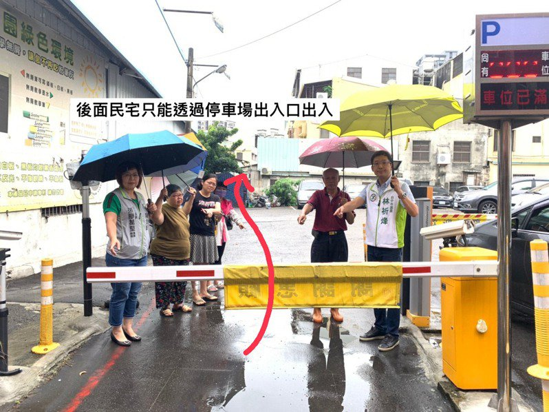 台中市議員林祈烽(右一)指出,公有停車場擋住原來居民通道,交通局承諾馬上改善。圖/林祈烽提供
