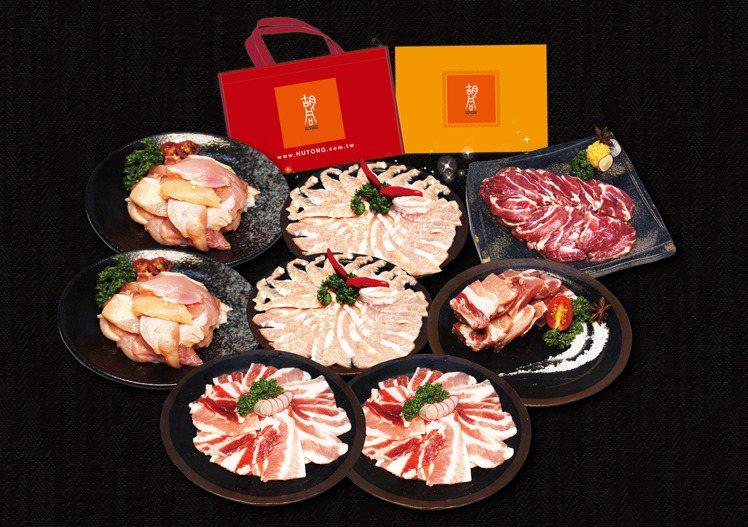 極品豚肉特選人氣組,原價3,980元,特價3,582元。圖/胡同提供