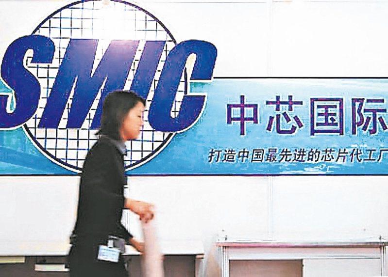 美國國防部擬將中國大陸晶圓代工廠中芯國際列為貿易黑名單。圖/聯合報系資料照片
