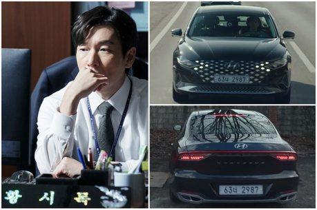 Hyundai也回歸《秘密森林2》 曹承佑坐駕卻依然是國產銷售王Grandeur?