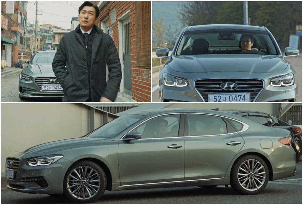 《秘密森林》第一季中,黃始木檢察官的坐駕為Hyundai Grandeur。 圖...