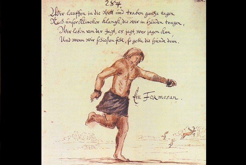 1650年台灣荷蘭統治時期日耳曼籍傭兵所繪台灣原住民與逐鹿中的族人,並加註「我是福爾摩沙人」。 圖/維基共享