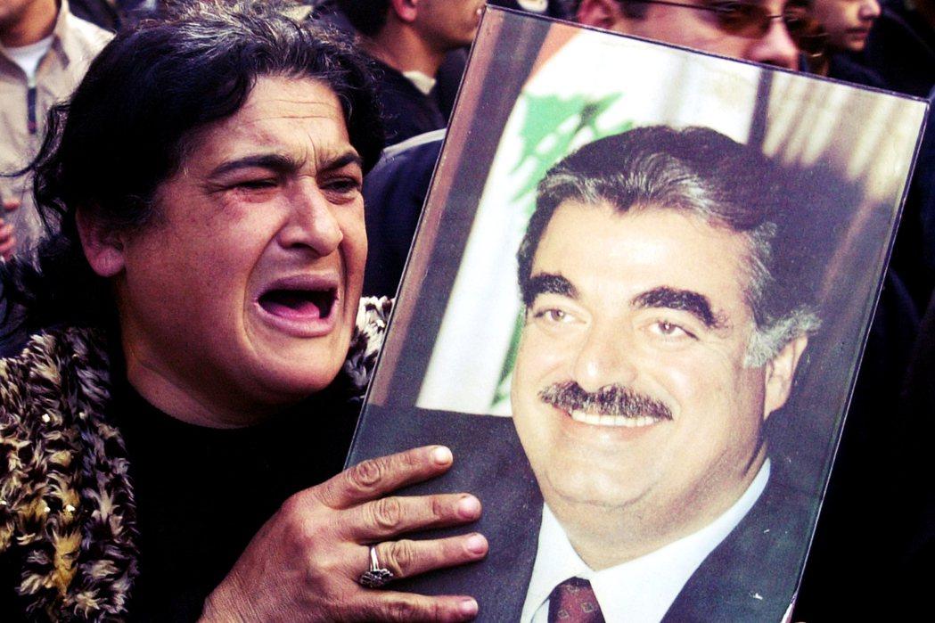 真主黨和敘利亞阿薩德政權則被指為是幕後黑手。8月中,負責審理的黎巴嫩特設法庭(S...