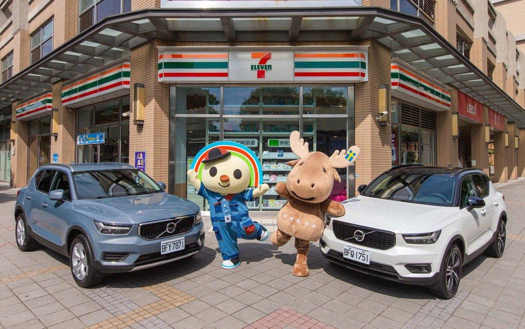 國際富豪汽車今日宣布與國內擁有超過5,800家門市的超商業者7-ELEVEN合作...
