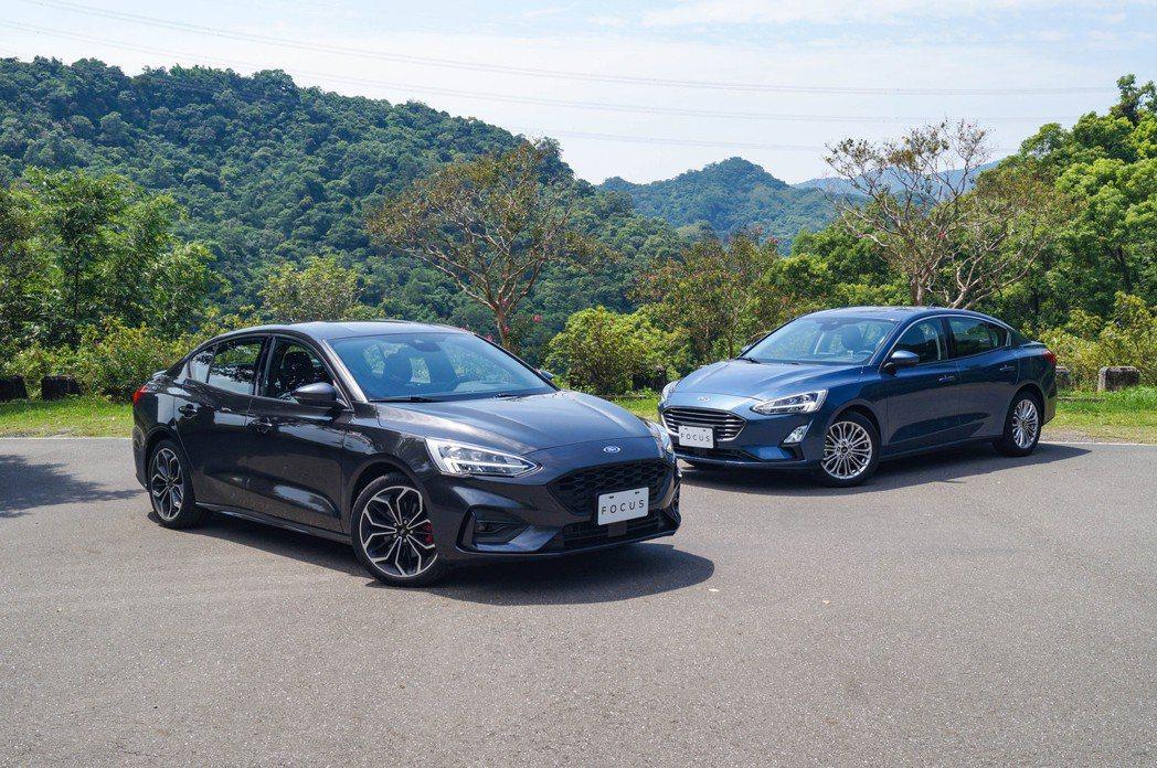 Focus四門車型在獨立後懸吊車款加入後,選擇更加完整。 記者趙駿宏/攝影