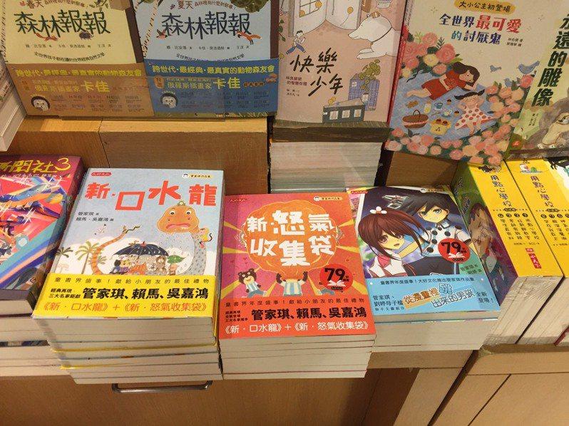 《管家琪作品集》第一個三年計畫預計出版三十本書,首發七部作品已經問世,包含童話、小說與作文書。(圖/大好文化提供)