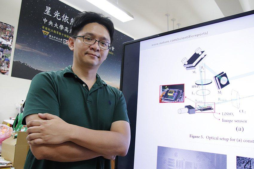 中央大學光電系理教授余業緯應用領先的體積全像光學元件技術,製作出非典型光學元件,...