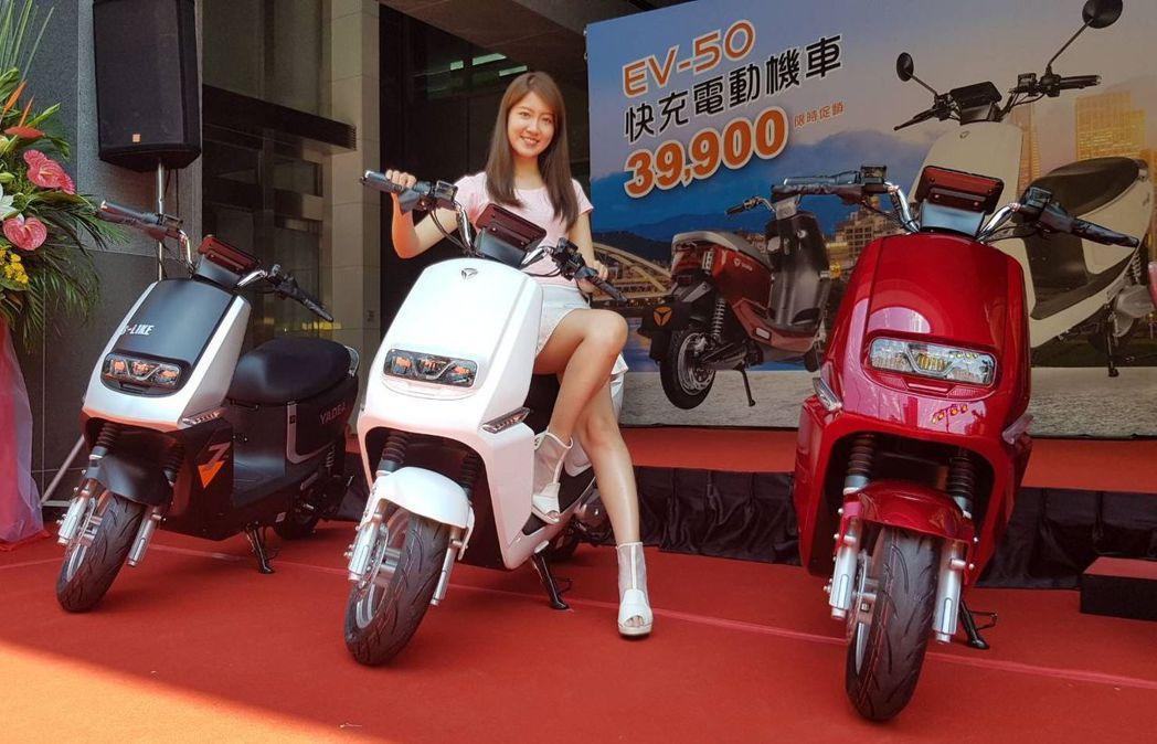 能海電能科技「輕型快充電動機車EV-50」,以擁有超高CP值、外型設計美觀大方、...