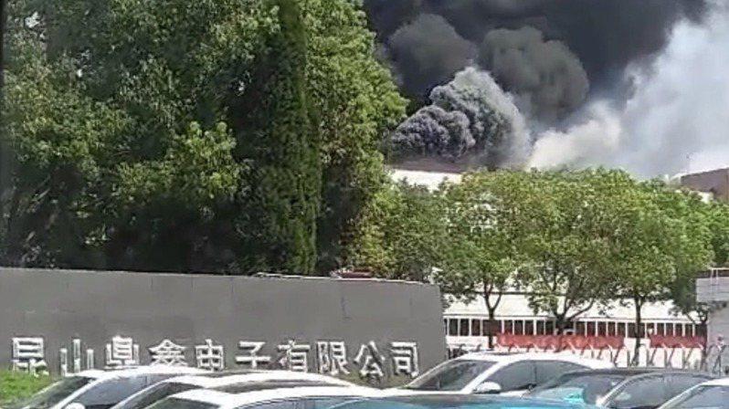 欣興集團旗下昆山鼎鑫發生火警,全體員工平安撤離。圖/翻攝自地方民眾影片