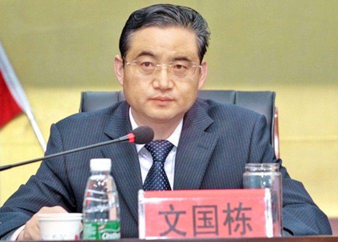 青海省副省長文國棟涉嫌嚴重違紀違法,主動投案。(香港星島網)