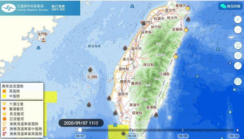 受到海神颱風影響,氣象局昨日今日都發出預警,北部東半部地區恆春半島、馬祖地區都會發生長浪,請民眾到沿海活動,須留意安全。截圖自中央氣象局