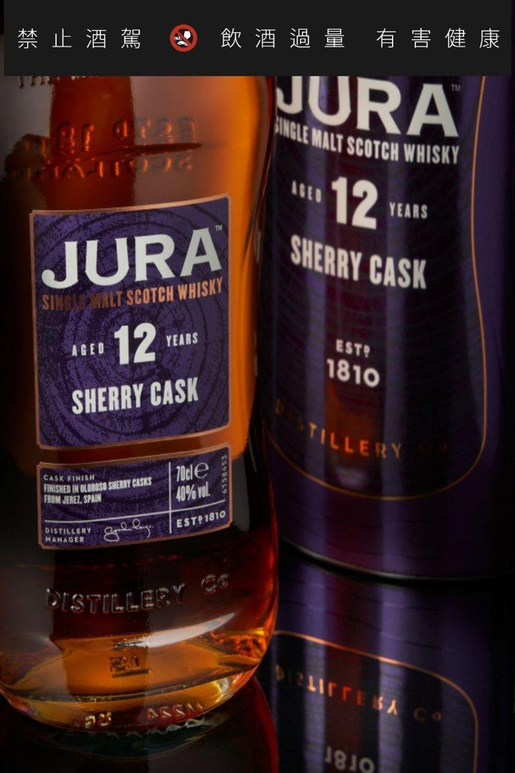 吉拉雪莉12年單一麥芽威士忌,特別適合棗泥口味月餅。圖/吉拉提供。提醒您:禁止酒...