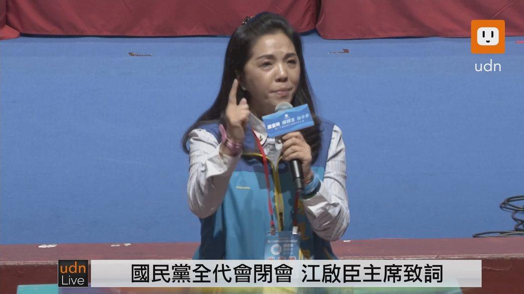 中國國民黨召開全代會,黨代表陳麗旭高喊討回故宮門票收入。記者任忠泰、黃純益/攝影