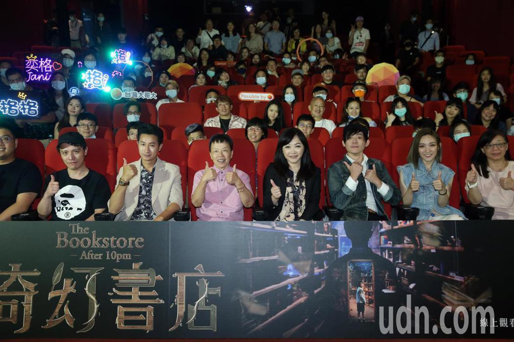 《奇幻書店》首映會。台灣大哥大副總經理劉麗慧(中)、跨刀監製本片的王小棣老師(左