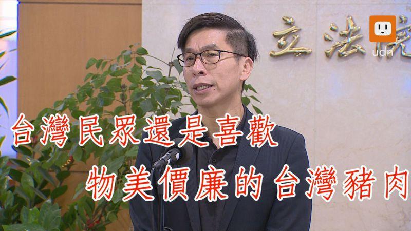 瘦肉精美豬將開放進口,來自屏東的民進黨立委鍾佳濱信心滿滿說,「我們台灣豬沒在怕」。記者徐宇威/攝影