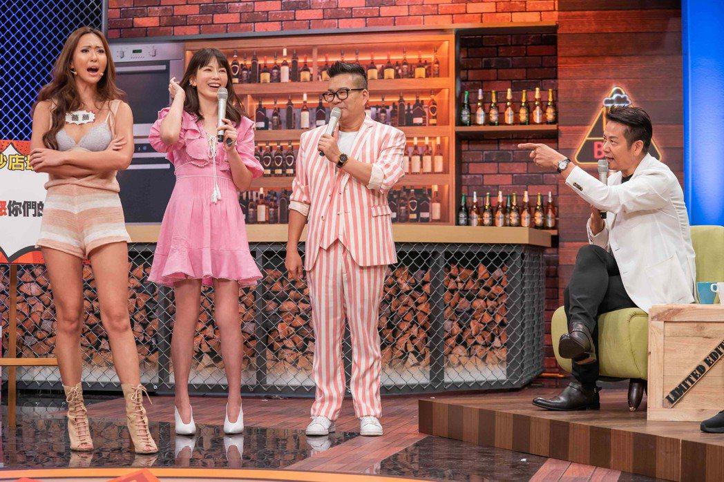 薔薔(左)和徐乃麟(右)互相對罵,嚇壞沈玉琳(右二)。圖/TVBS提供