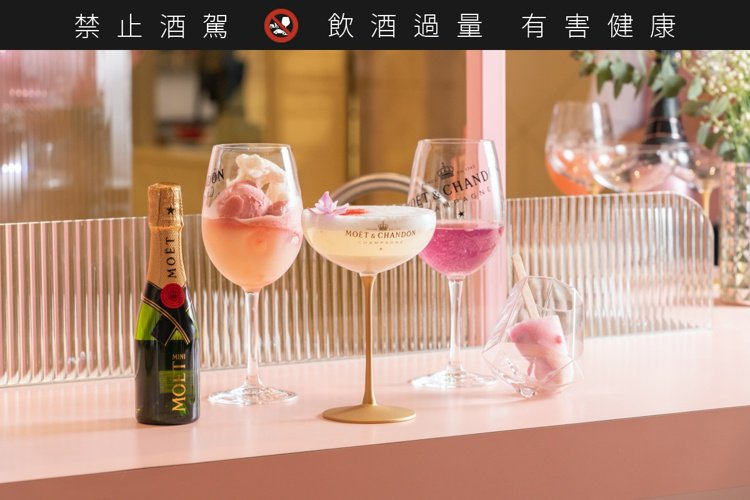 現場提供3款香檳調酒與迷你瓶酒款販售。圖/酩悅香檳提供。提醒您:禁止酒駕 飲酒過...