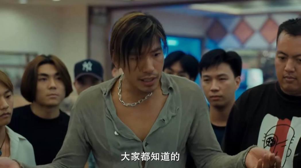 張耀揚過去在古惑仔系列電影中演出反派角色東星烏鴉。 圖/擷自Youtube