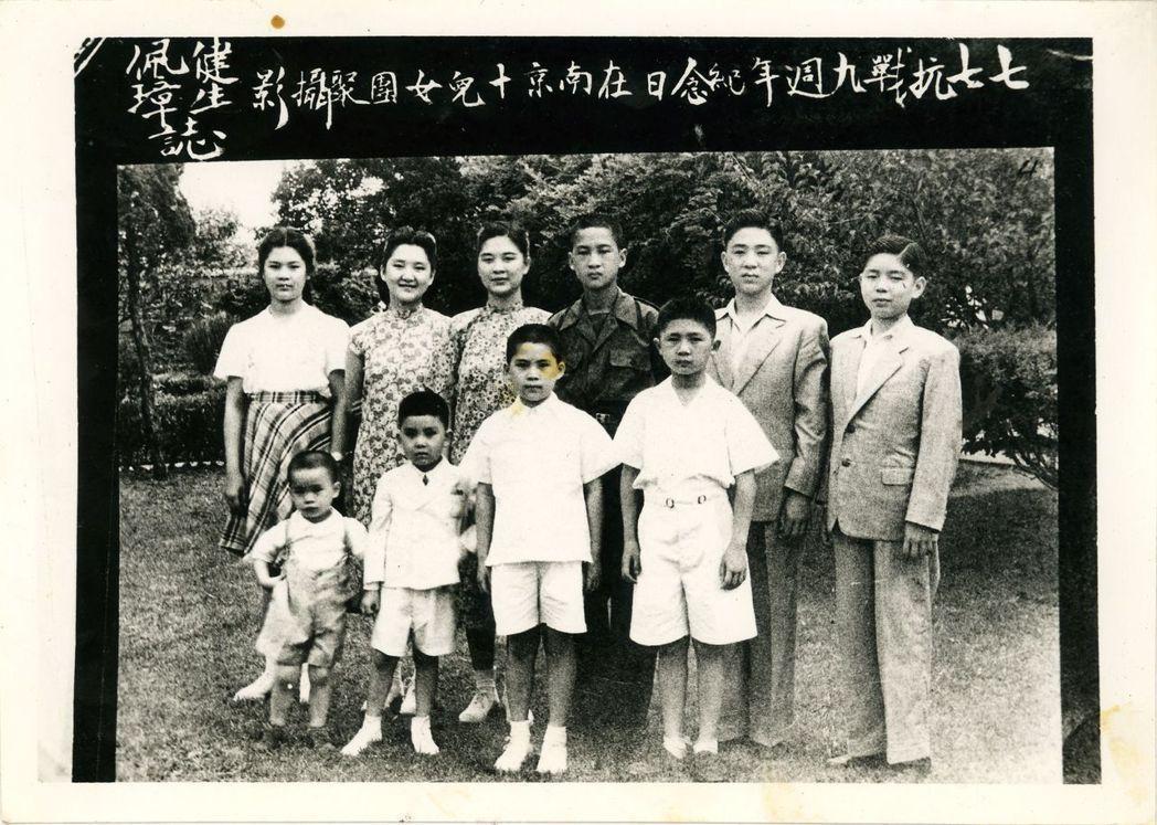 這也是我們十兄弟姐妹唯一的合照。前排右起:先忠、先勇、先剛、先敬。後排右起:先誠...