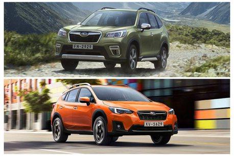 Subaru休旅雙雄!2021年式Forester、XV增配備、台灣展開預售