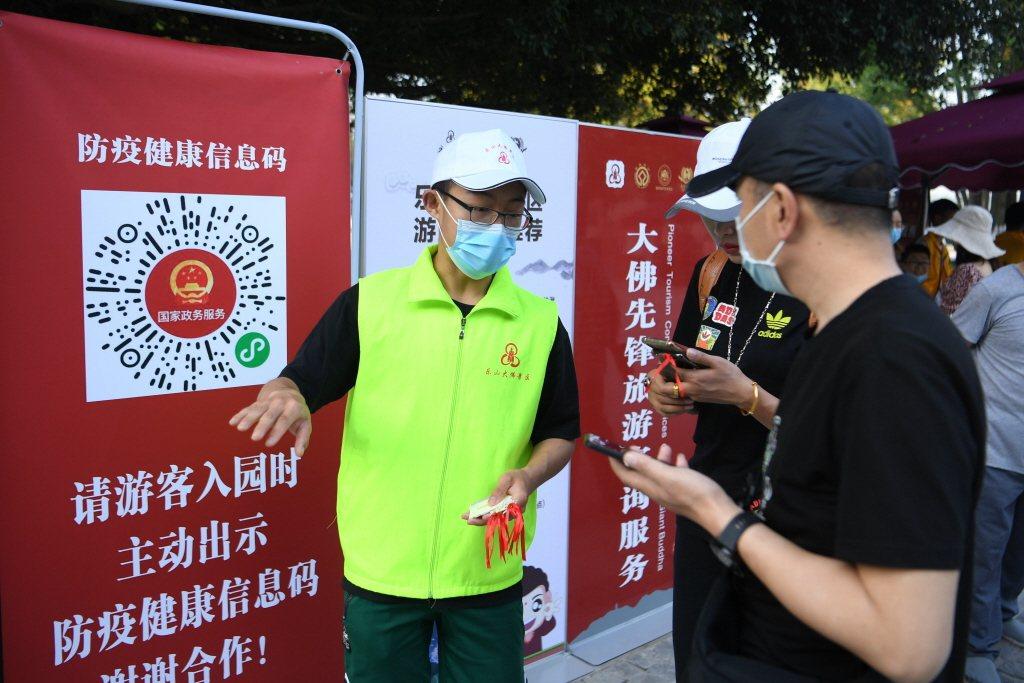 今年新冠肺炎疫情爆發,中共當局在二月中旬為力拚復工,強推「健康碼」QR code,以數位監控技術加強隔離管制、抑止疫情傳播。 圖/中新社
