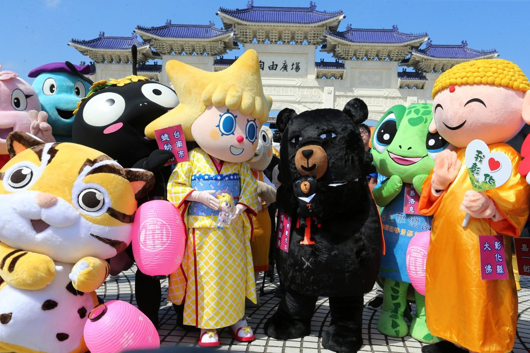 「東京晴空塔妹妹」與台灣各縣市吉祥物集合,為台日觀光宣傳。 圖/聯合報系資料照