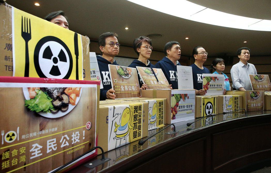 時任國民黨副主席郝龍斌等人提出反核食品公投提案。 圖/聯合報系資料照