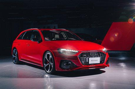 不只小改款Audi A4/A4 Avant!性能版RS 4 Avant也同步登台