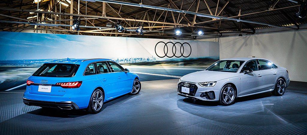 台灣奧迪將於9月17日公佈Audi A4/A4 Avant以及RS 4 Avan...