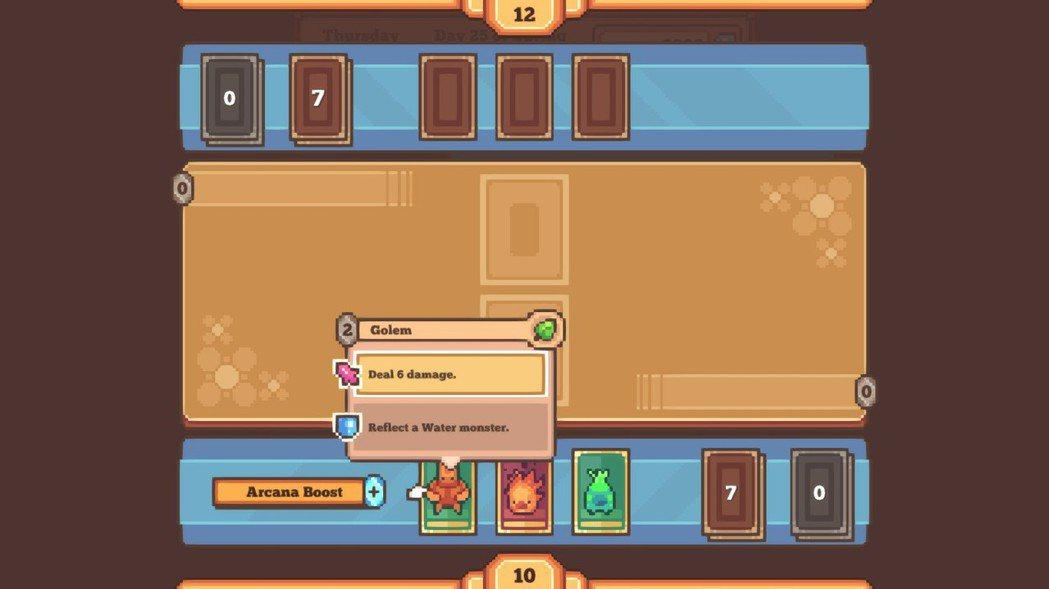 雖然只是簡單的對戰小遊戲,讓我一直玩以外,獲勝還能取得不少獎勵!