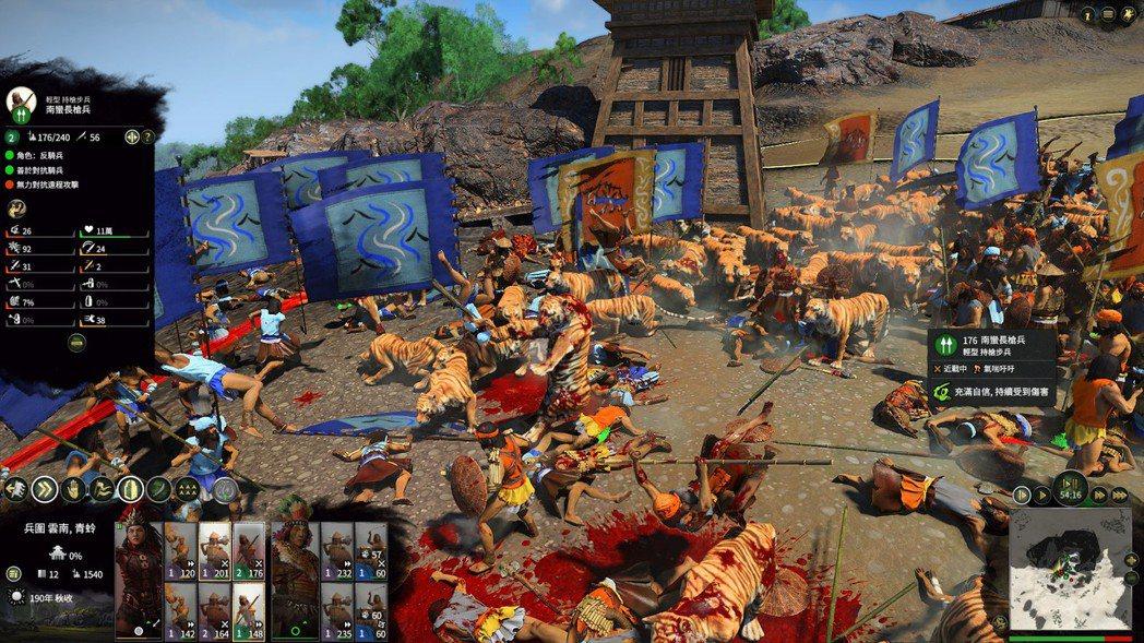 祝融夫人的猛虎部隊可以選擇在接近時放出猛虎撕咬敵人。