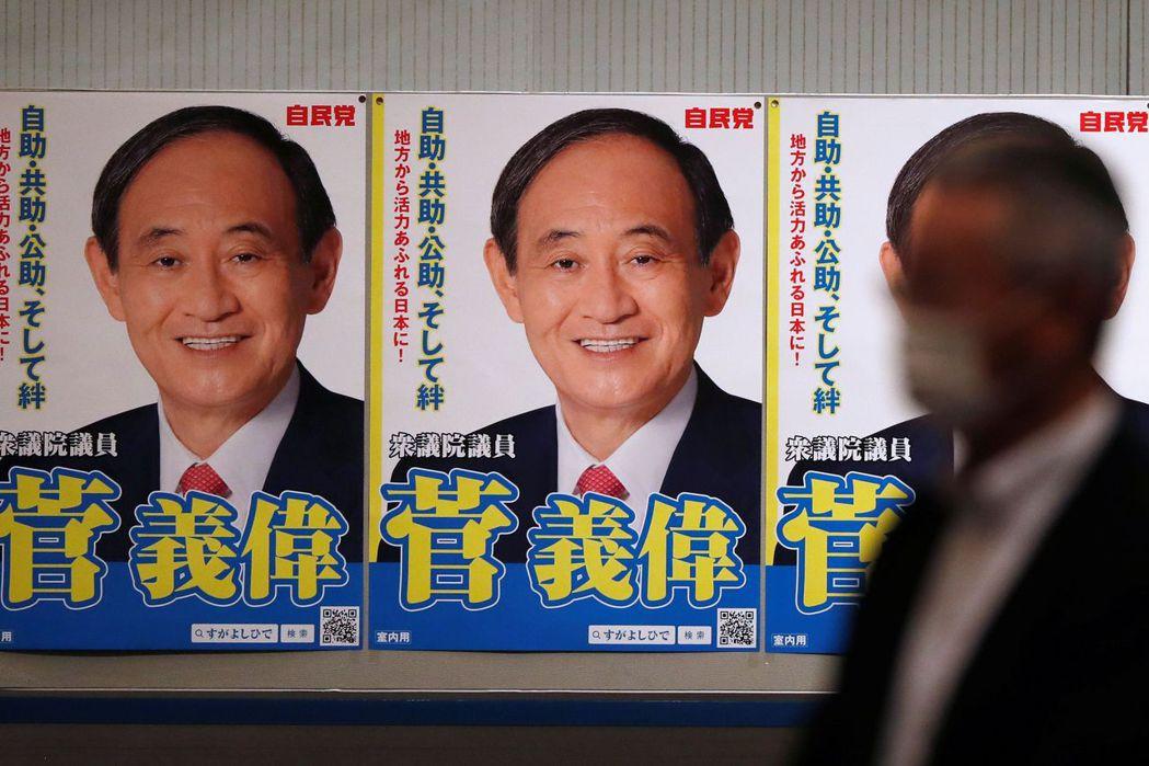 最近日本安倍首相因身體健康因素辭職,日本輿論大致認為菅義偉將是安倍的繼任人選。 圖/路透社