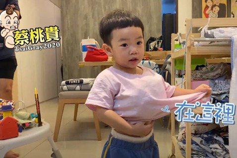 蔡阿嘎7日分享蔡桃貴的成長日常,正和媽媽、姑姑在家中玩耍的桃貴把玩具藏在衣服裡,像是懷孕的大肚子的樣子,還被嘎嫂二伯問「你的弟弟咧」,甚至將「弟弟」藏了起來。後來玩具被二伯拿走一樣藏在衣服中像是懷孕...