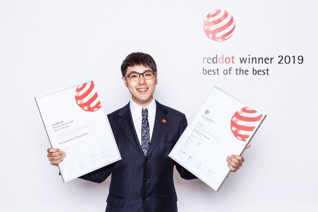 張志祺和團隊曾以《海廢圖鑑》獲得德國紅點年度最佳設計獎。 圖/張志祺提供