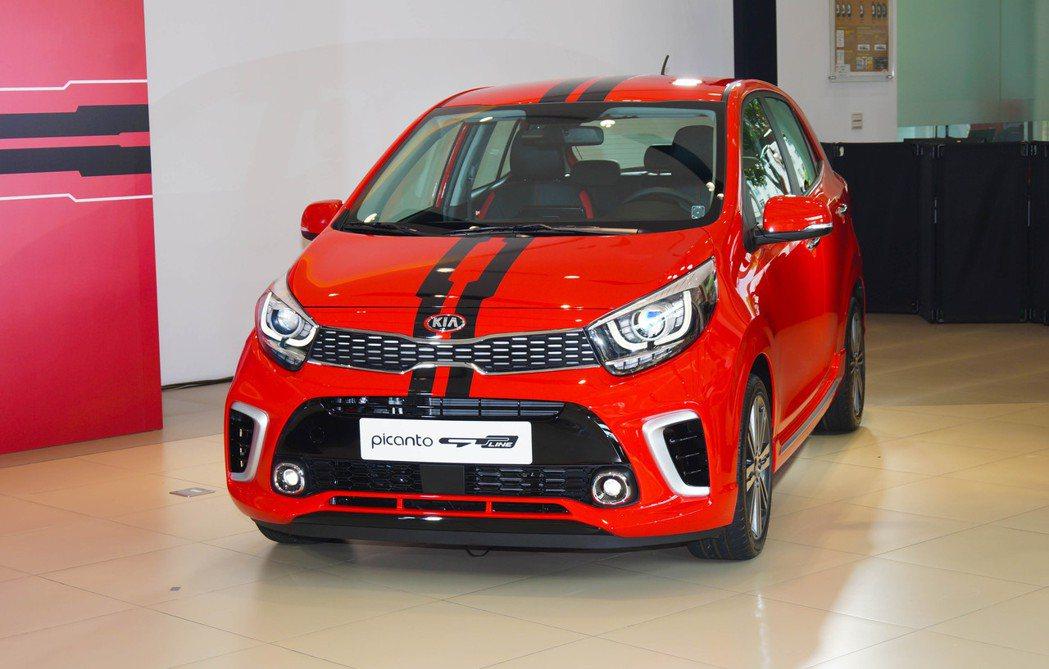 同級進口小車銷售冠軍Picanto,就是愛線特仕版限量升級價619,000。 記...
