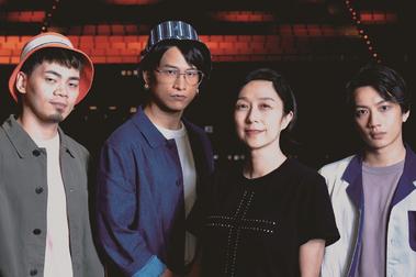 音樂讓我們更靠近──專訪台北流行音樂中心董事長黃韻玲╳茄子蛋樂團