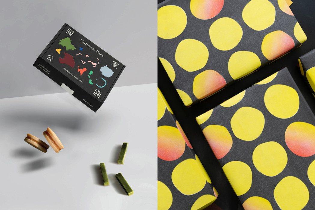 國家公園餅店運用Riso孔版印刷技術,製作中秋節禮盒包裝紙。 圖/國家公園餅店提...