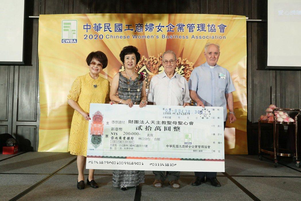 榮譽總會長吳楊愛珠(左起)、總會長駱慧明代表本會捐贈財團法人天主教聖母聖心會。工...