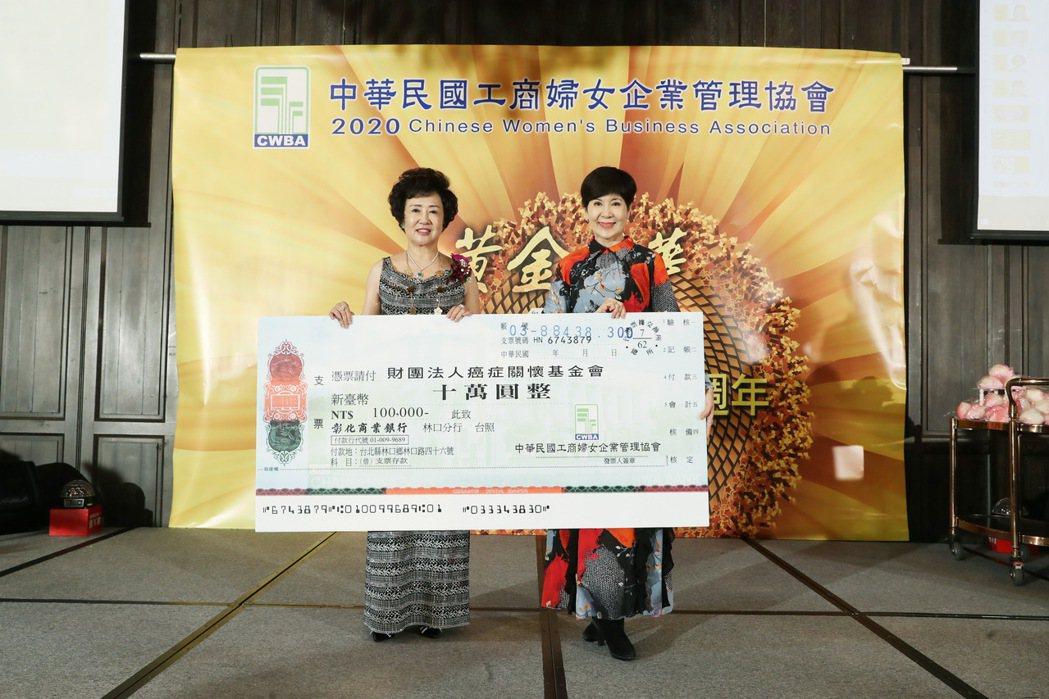 總會長駱慧明(左起)愛心捐贈予財團法人癌症關懷基金會,並與基金會董事長陳月卿合影...
