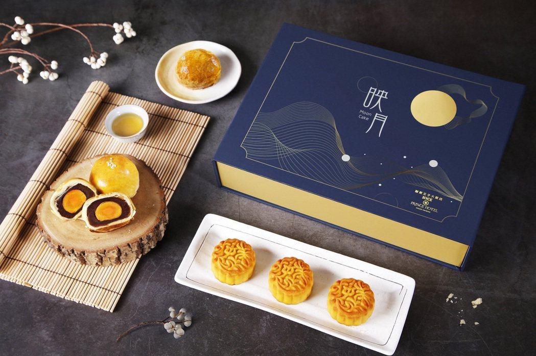耐斯王子大飯店今年推出的中秋映月禮盒,限量發售。 業者/提供。