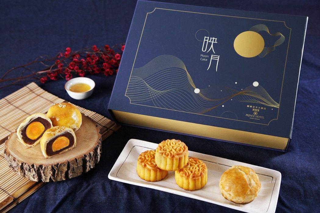 耐斯王子大飯店-中秋映月禮盒。 業者/提供。