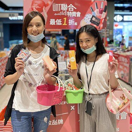 iFG遠雄廣場舉辦「帕瑪氏&UNT彩妝品牌特賣會」最低1折起,掌握換季美妝保養趨...