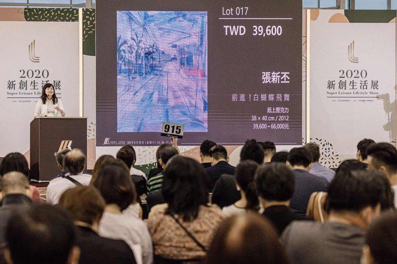 2020高雄新創生活展「藝起南方·企業相挺」慈善公益拍賣活動現場,由拍賣官游文玫主持, 現場氣氛活絡。