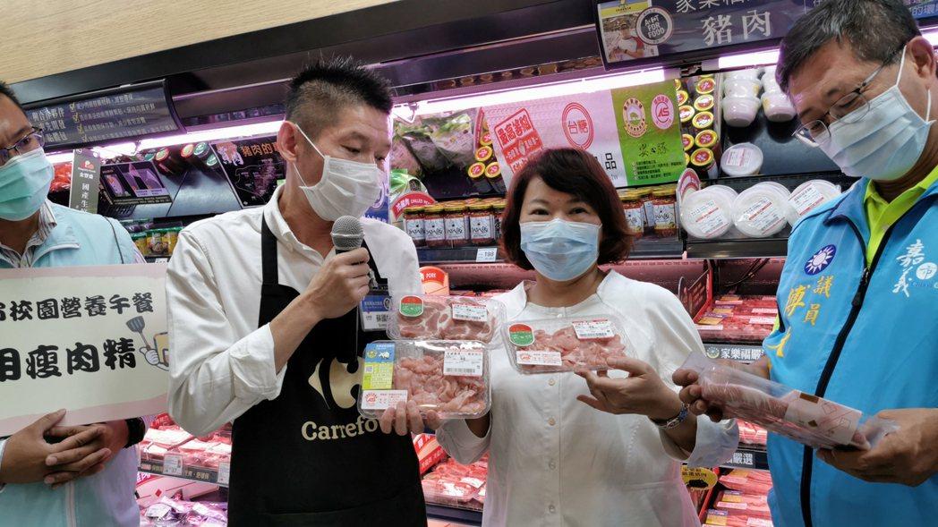 嘉義市昨修正自治條例,議會通過後,未來檢出豬肉含瘦肉精,即使符合中央容許量,仍開...