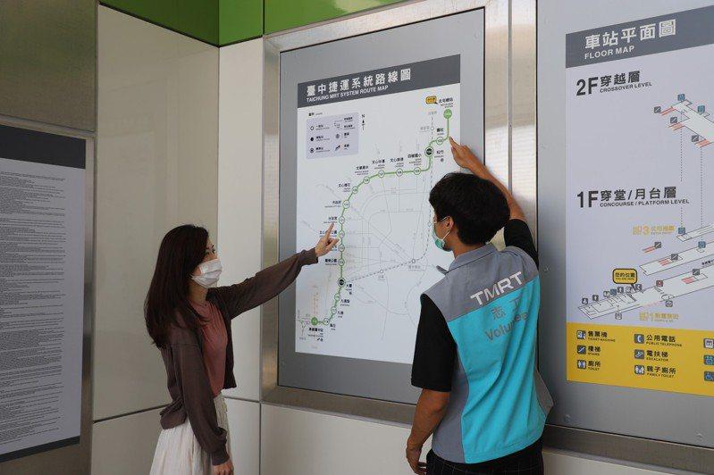 台中捷運綠線預定年底通車,中捷對外招募志工。圖/台中捷運公司提供
